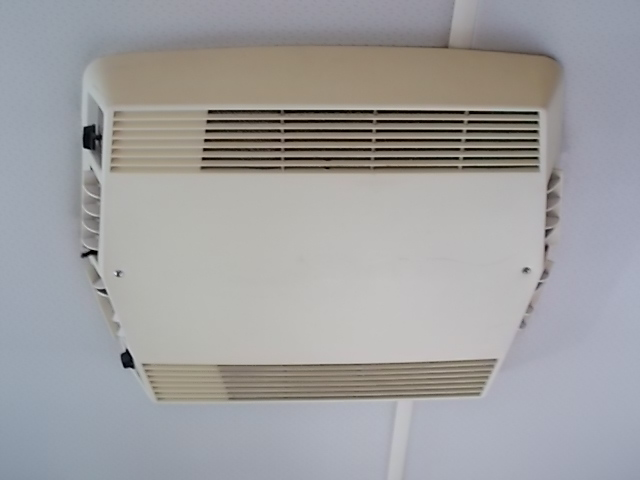 inside RV air conditioner