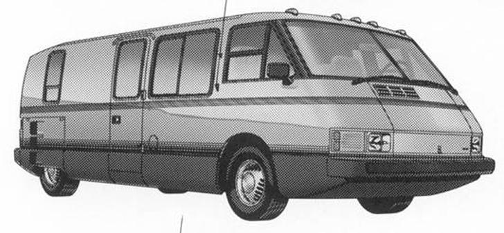 the vixen 21 RV