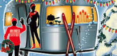 Make The Holidays Special With This Adorable Travel Trailer Christmas Card With Two Vintage Campers