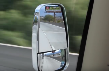 Adjust Convex Mirrors To Stop Vehicles Sneaking Up From Behind [VIDEO]