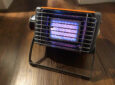 Winter Is Coming. Try Out This Tiny Camping Heater That Runs On Butane